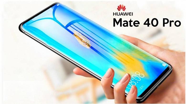 У Huawei уже кое-что получше Qualcomm Snapdragon 865. Флагманская SoC Kirin 1020 обещает на 50% больше производительности