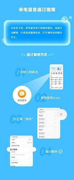 Внимание: Один из полезных сервисов MIUI на смартфонах Xiaomi и Redmi официально отключают