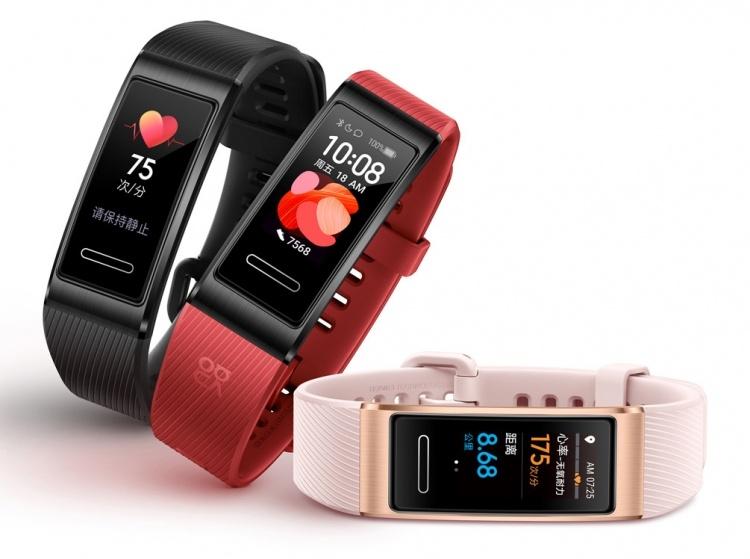Huawei представила Band 4 Pro с GPS, NFC, пульсоксиметром и влагозащитой на 50 метров