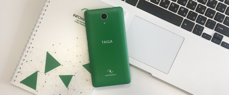 InfoWatch свернула проект защищенного корпоративного смартфона «Тайгафон», потратив на его разработку 40 млн рублей - 2