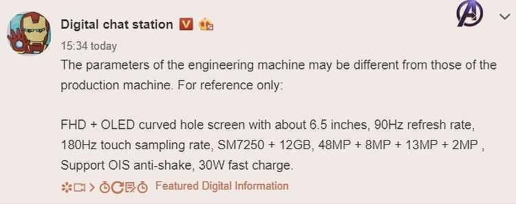 OPPO Reno3 Pro: 90-Гц экран OLED, 12 Гбайт ОЗУ и чип SD765G с 5G