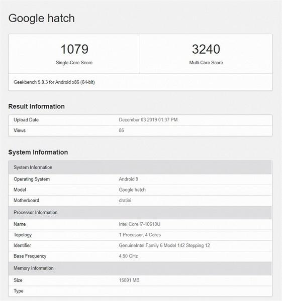 Процессор Intel Core i7-10610U засветился в невыпущенном хромбуке Google Hatch