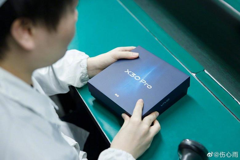 60-кратный получат не все версии Vivo X30