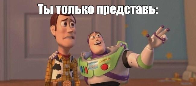 React и Vue без npm и сборки - 1