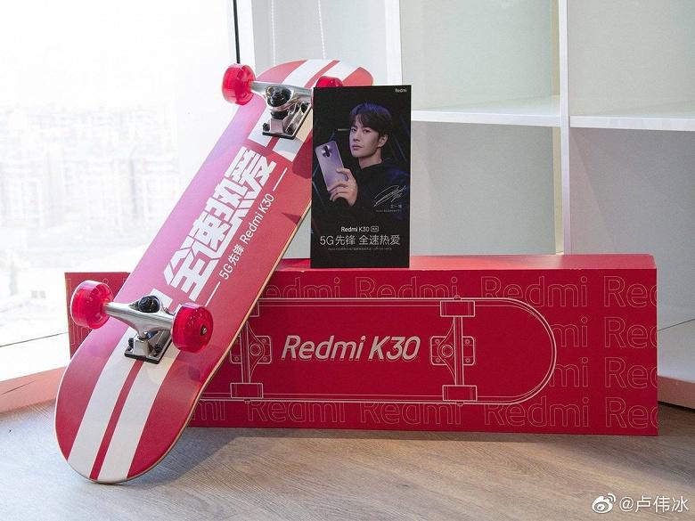 Redmi радикально поменяла спортивные предпочтения