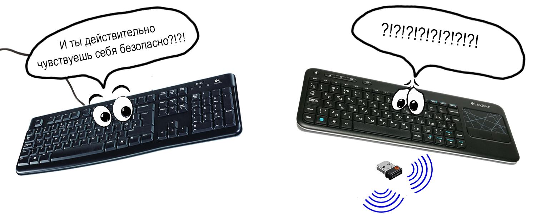 Берегите ваши донглы: исследование безопасности ресивера клавиатур Logitech - 1