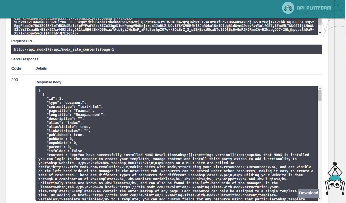 Как создать RESTful API на Symfony 5 + API Platform для проекта на MODX - 6