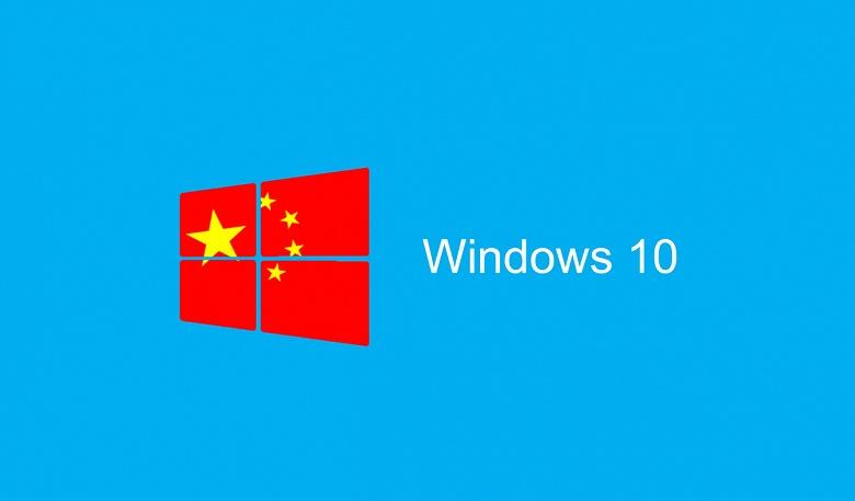 Китай откажется от американской Windows и компьютеров назло санкциям США
