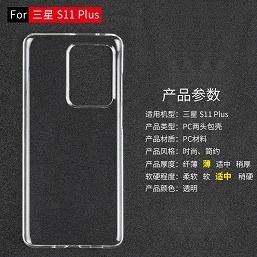Реальные снимки подтверждают форму камер Samsung Galaxy S11e, Galaxy S11 и Galaxy S11+