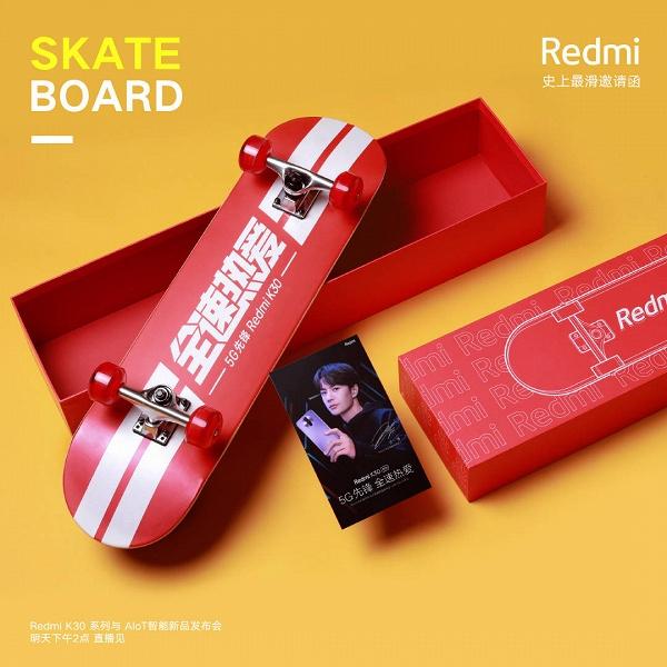 Redmi выбрала очень странный спортинвентарь для рекламы Redmi K30