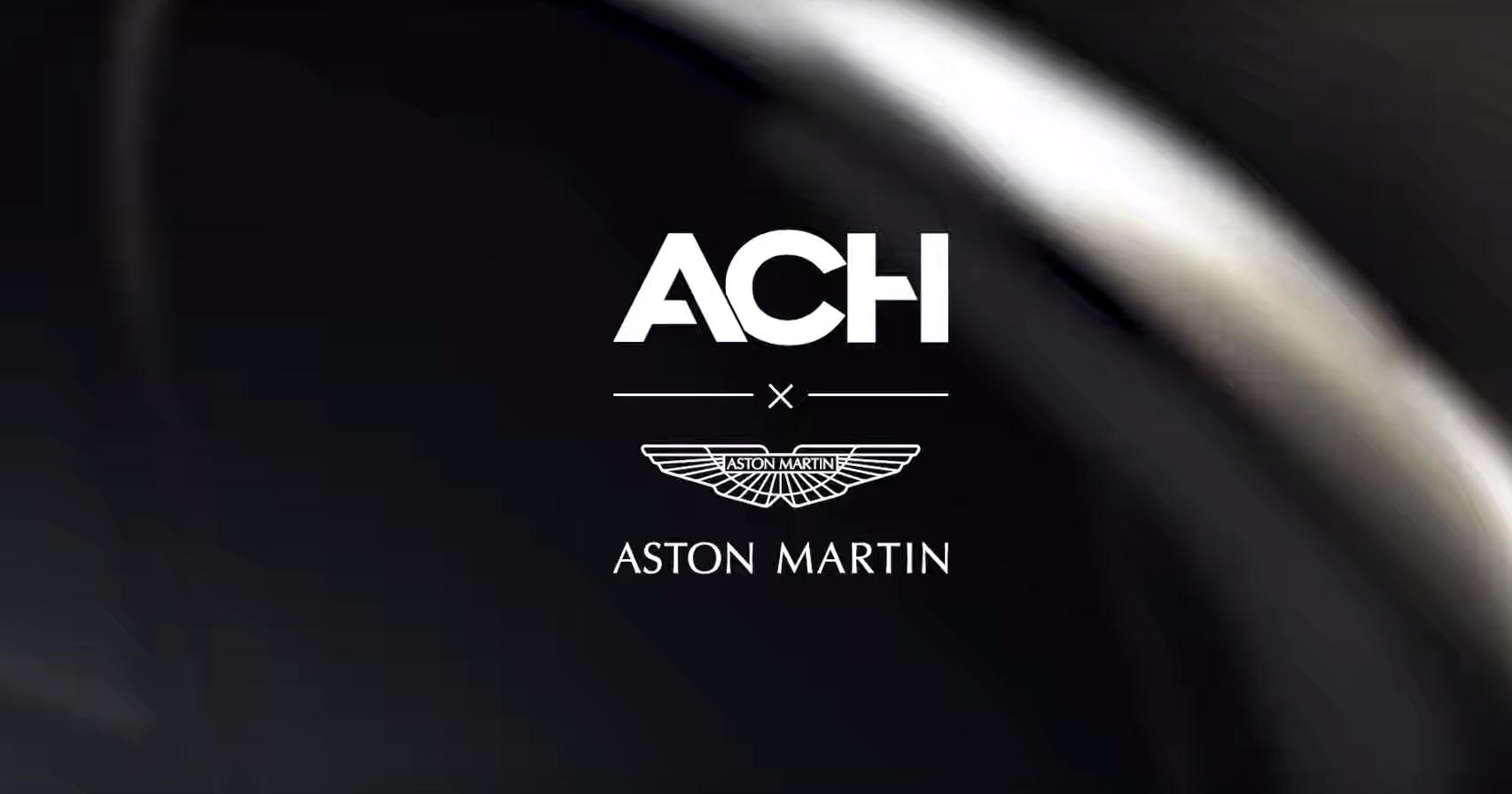 Airbus и Aston Martin разрабатывают вертолет