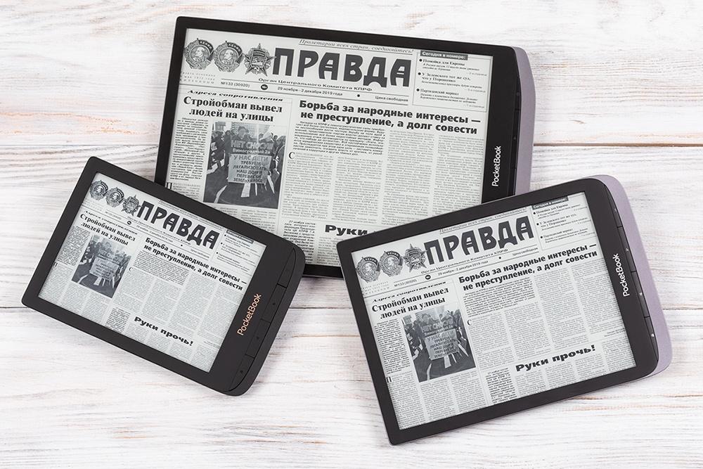 Обзор PocketBook X – огромного 10,3-дюймового ридера с экраном E Ink Carta Mobius и металлическим корпусом - 14