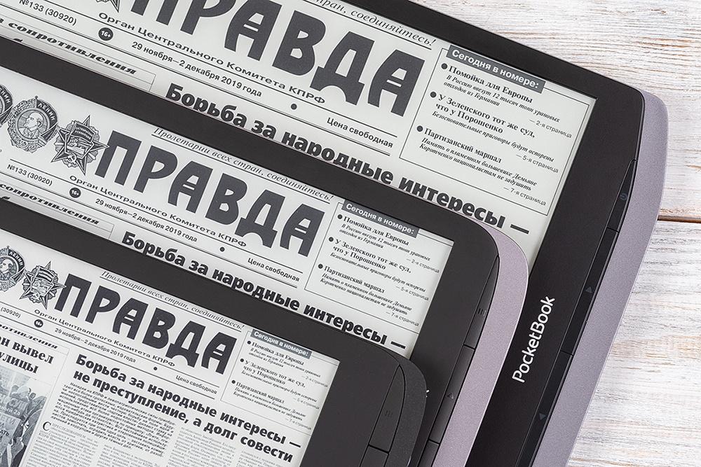 Обзор PocketBook X – огромного 10,3-дюймового ридера с экраном E Ink Carta Mobius и металлическим корпусом - 15