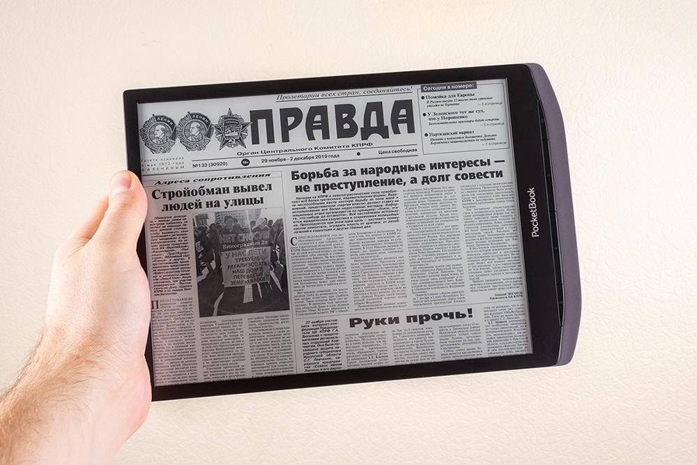 Обзор PocketBook X – огромного 10,3-дюймового ридера с экраном E Ink Carta Mobius и металлическим корпусом - 17