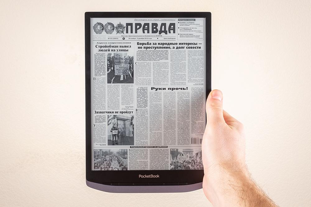 Обзор PocketBook X – огромного 10,3-дюймового ридера с экраном E Ink Carta Mobius и металлическим корпусом - 18