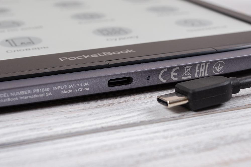 Обзор PocketBook X – огромного 10,3-дюймового ридера с экраном E Ink Carta Mobius и металлическим корпусом - 26
