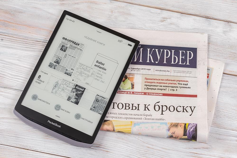 Обзор PocketBook X – огромного 10,3-дюймового ридера с экраном E Ink Carta Mobius и металлическим корпусом - 27