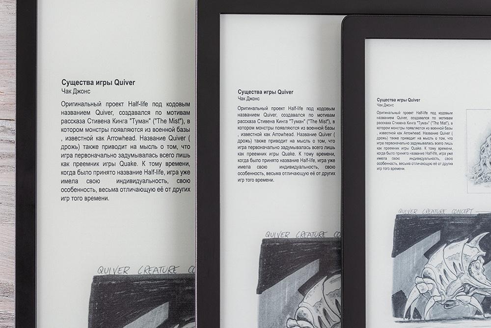 Обзор PocketBook X – огромного 10,3-дюймового ридера с экраном E Ink Carta Mobius и металлическим корпусом - 7