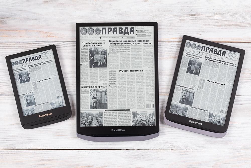Обзор PocketBook X – огромного 10,3-дюймового ридера с экраном E Ink Carta Mobius и металлическим корпусом - 8