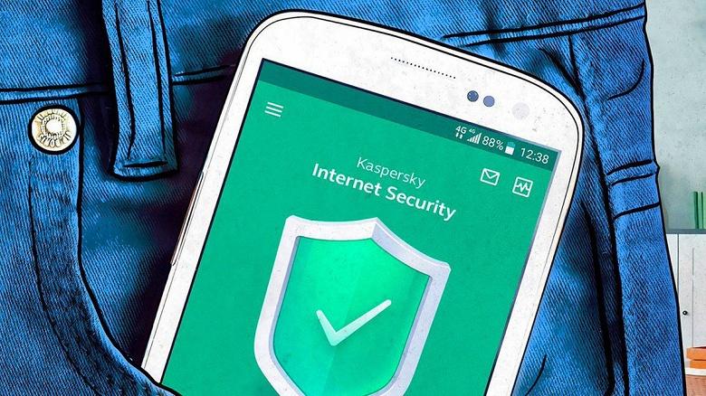Российский «Тайгафон» отменили, но у «Касперского» готовится свой конкурент Android