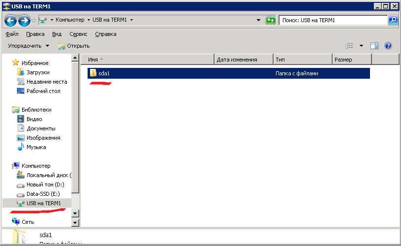 Сборка тонкого клиента RDP на базе Raspberry Pi - 11