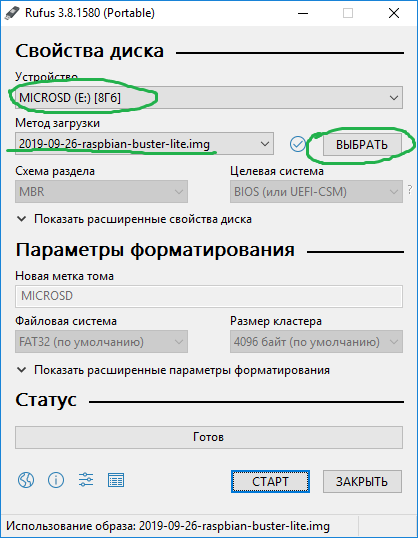 Сборка тонкого клиента RDP на базе Raspberry Pi - 4