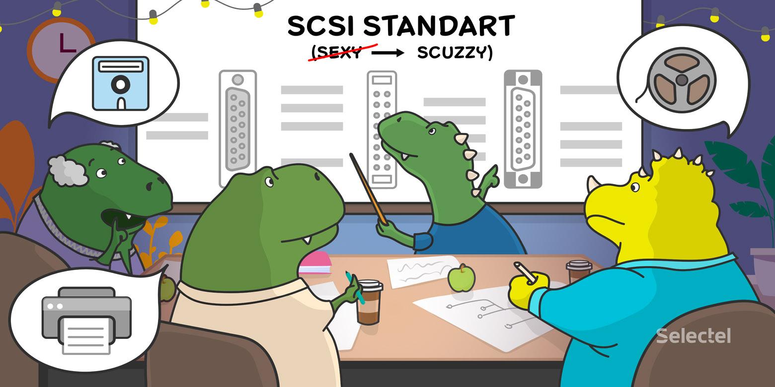 Введение в SSD. Часть 2. Интерфейсная - 1