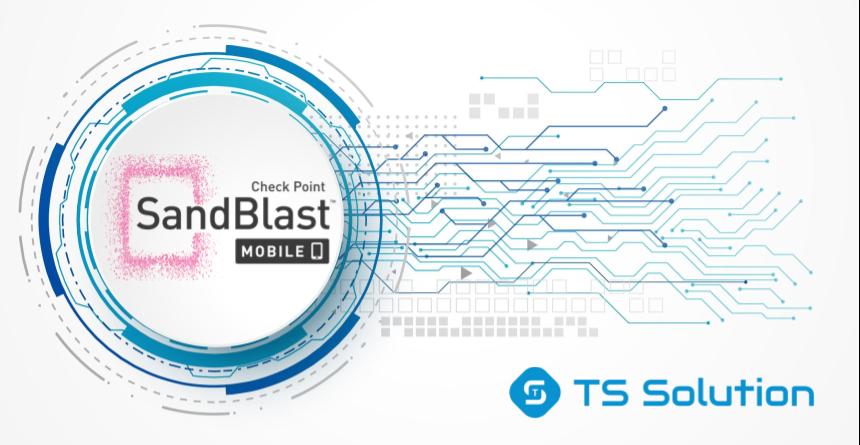 3. Анализ зловредов с помощью форензики Check Point. SandBlast Mobile - 1