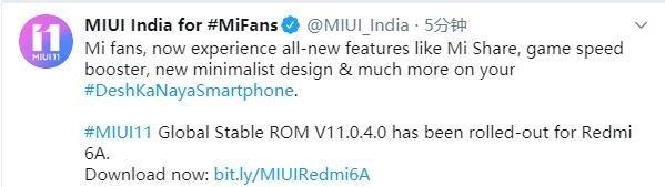 Xiaomi Redmi 6 и Redmi 6A получили глобальную стабильную версию MIUI 11
