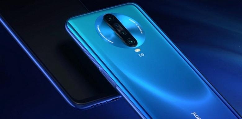 Xiaomi обещает, что камера не испортит продажи Redmi K30