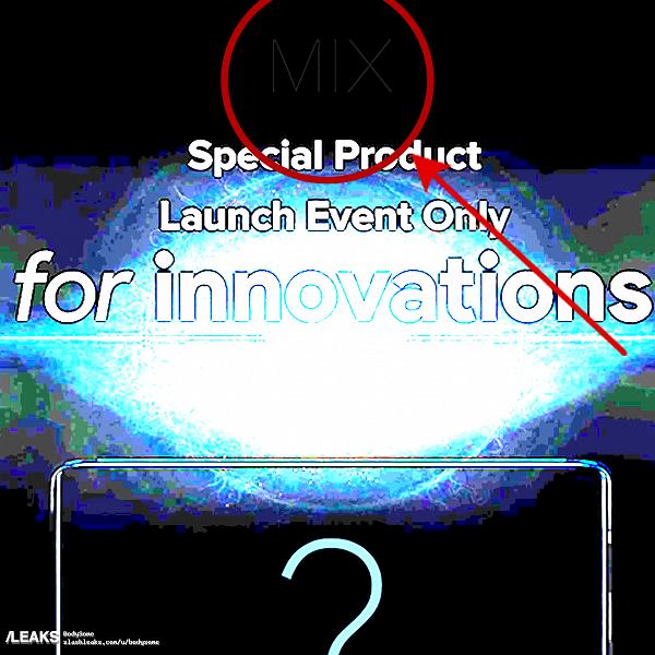 Дата анонса Xiaomi Mi Mix 4 с подэкранной камерой