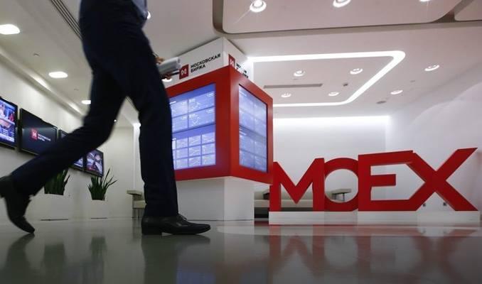 Количество частных инвесторов на Московской бирже превысило 3,5 млн человек - 1