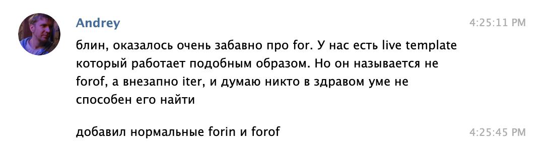 Пишу на C#, чтобы фронтендерам было полегче - 6