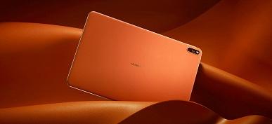 Стартовали продажи Huawei MatePad Pro, главного конкурента iPad Pro