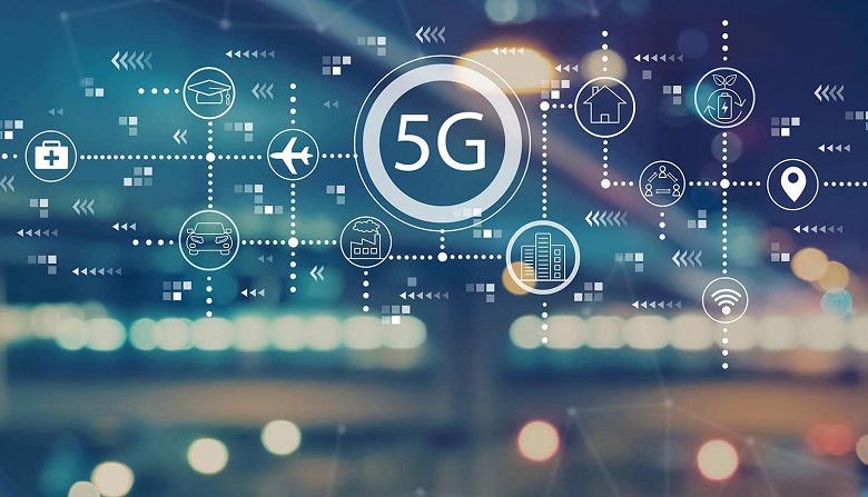 5G приведет к изменению образа жизни и третьей интернет-революции