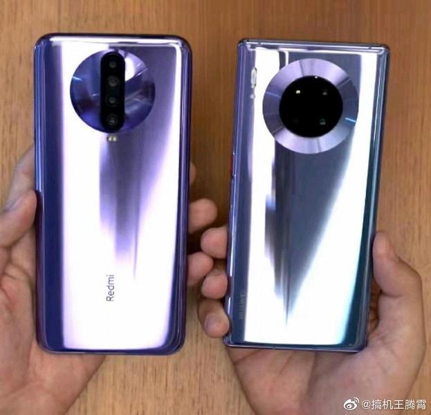 Redmi K30 скопировал главный дизайнерский элемент Huawei Mate 30