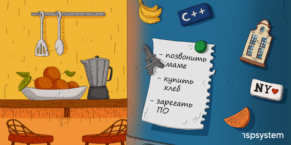 Как сэкономить 15 000 рублей при регистрации ПО - 1