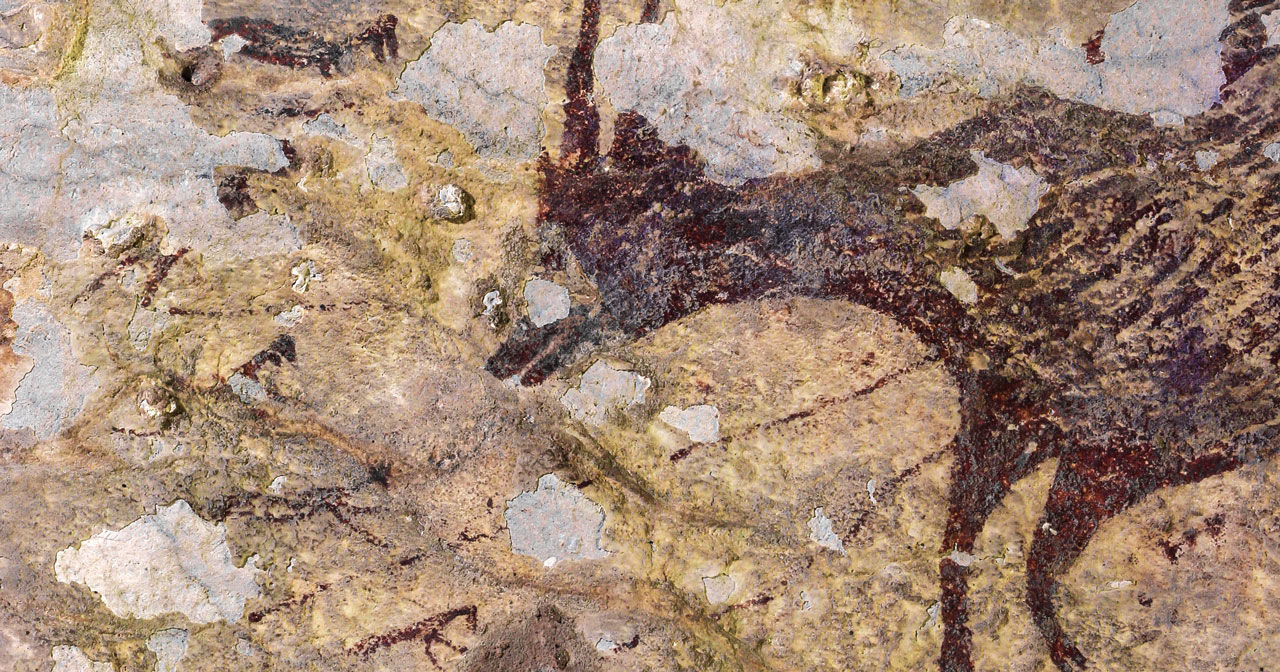 Найдено древнейшее изображение охоты