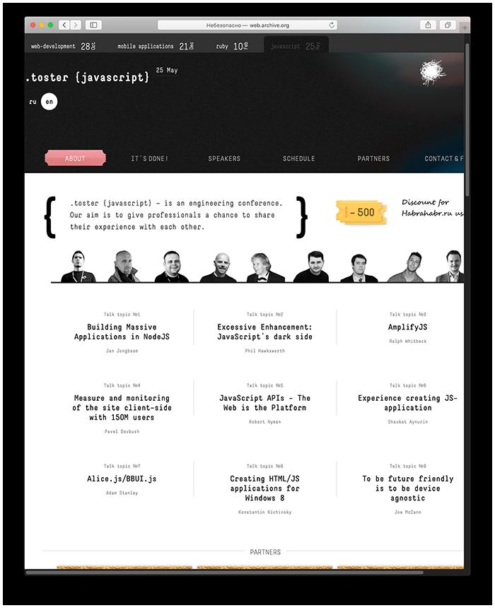 Неофициальный пост про ребрендинг Хабра + Конкурс - 5