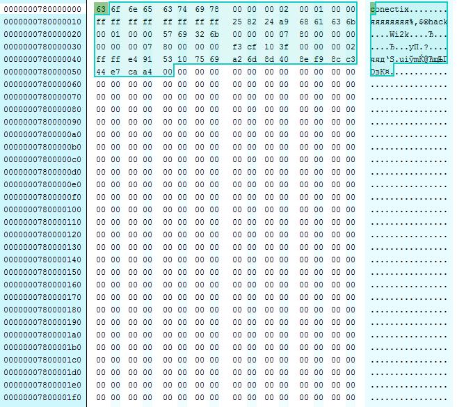 С Hyper-V на VMware и обратно: конвертация виртуальных дисков - 4