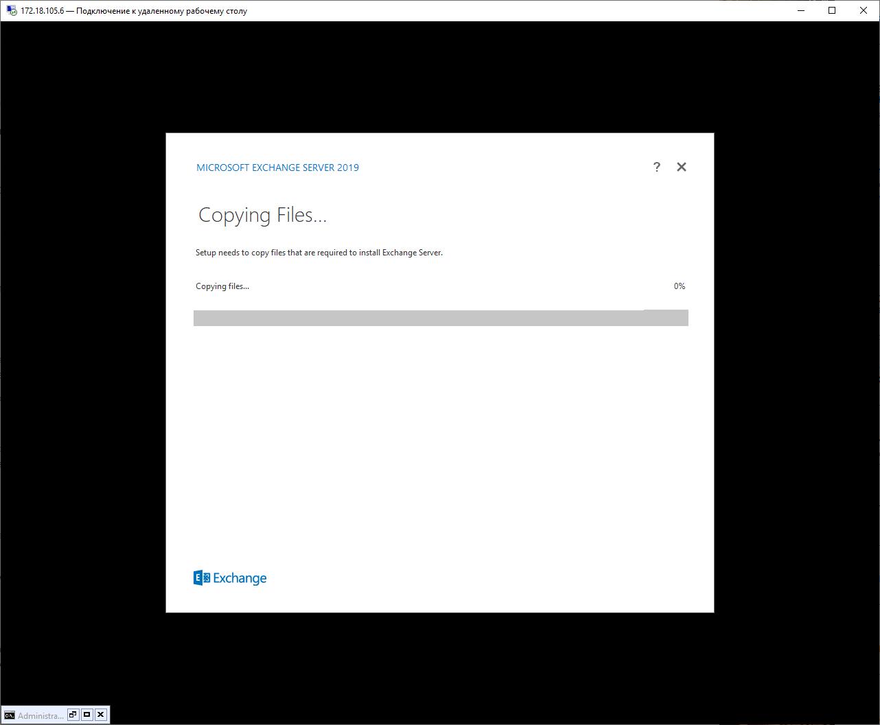 Устанавливаем Exchange 2019 на Windows Server Core 2019 - 6
