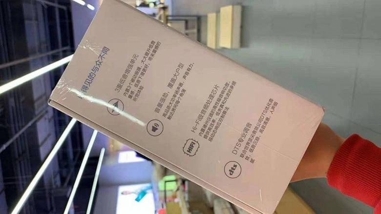Новый умный гаджет Xiaomi оснащен сенсорным экраном и мощной аудиосистемой