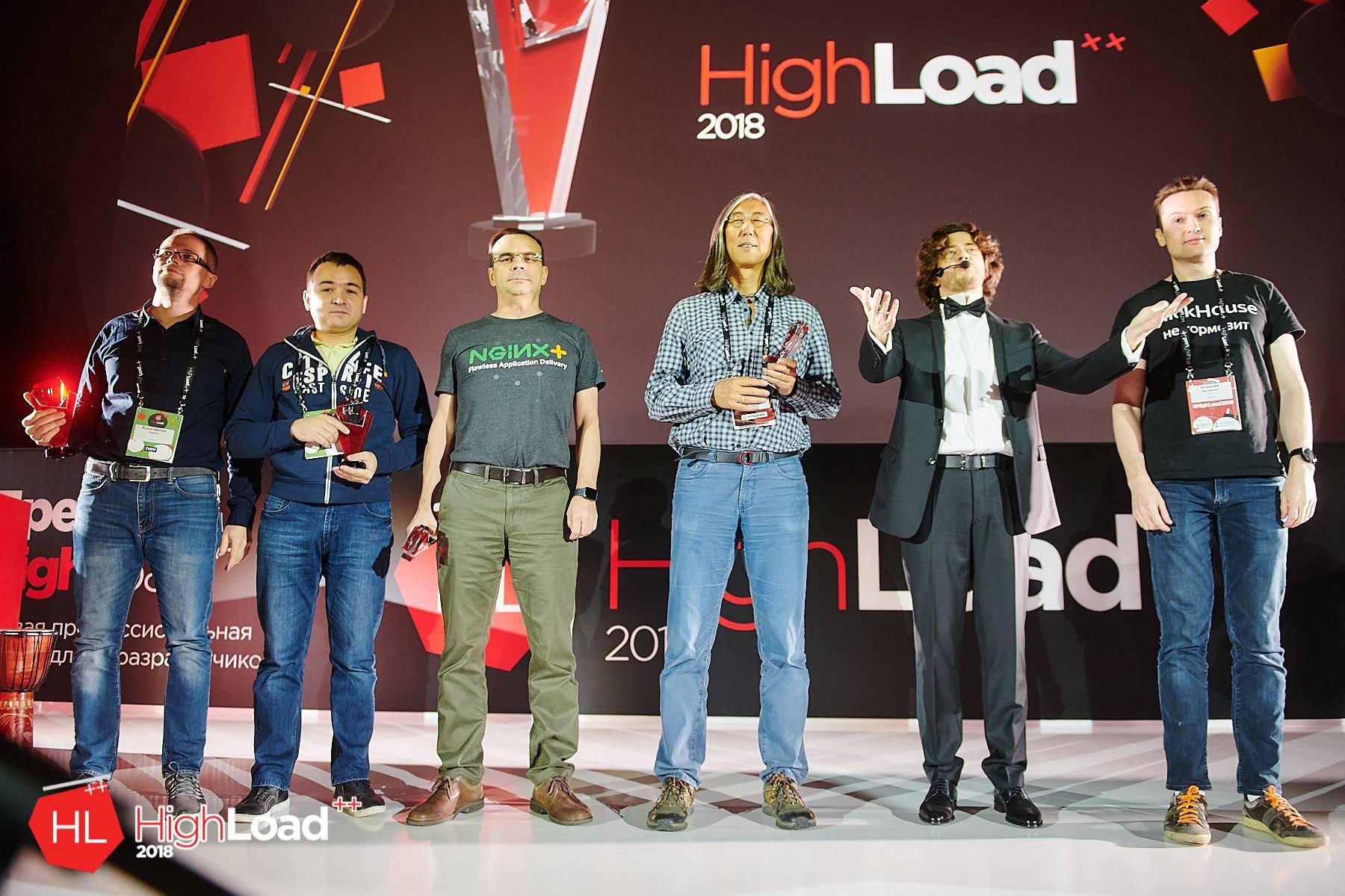 Вручение премии HighLoad++ Игорю Сысоеву в 2018 году