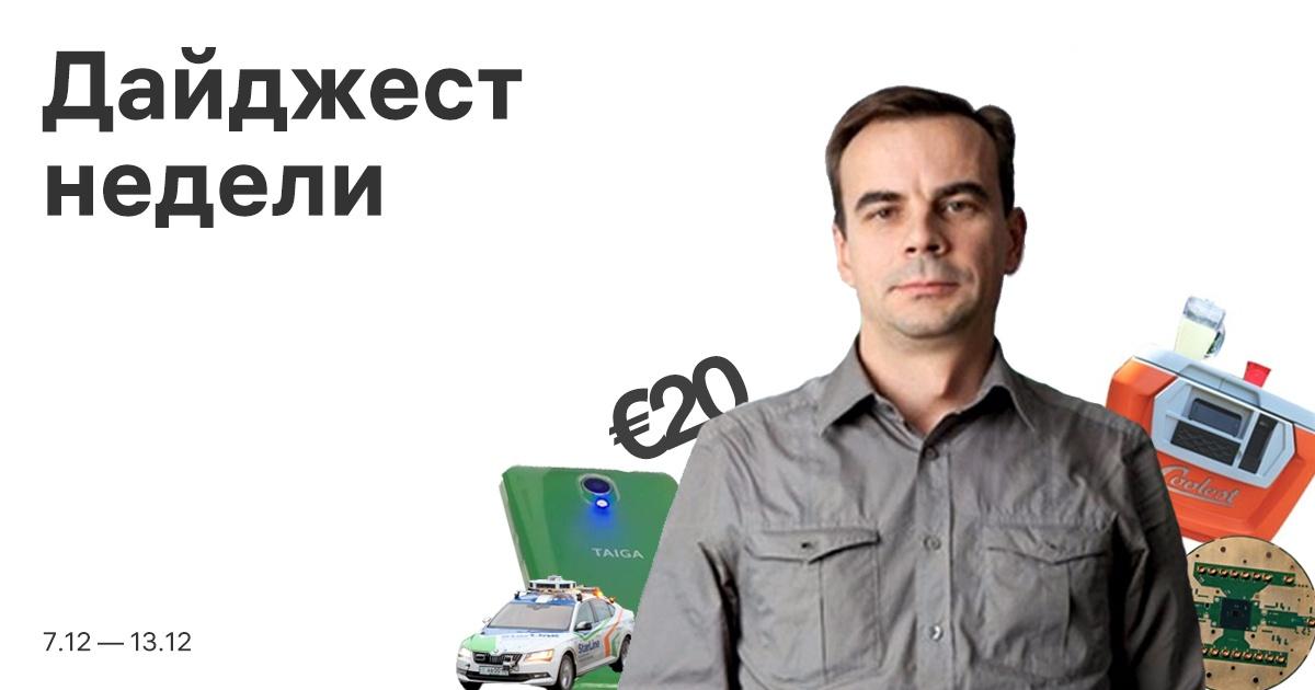 Итоги недели: Рамблер заявляет права на Nginx, Microsoft создает новый ЯП, а в России закрывают проект «Тайгафона» - 1