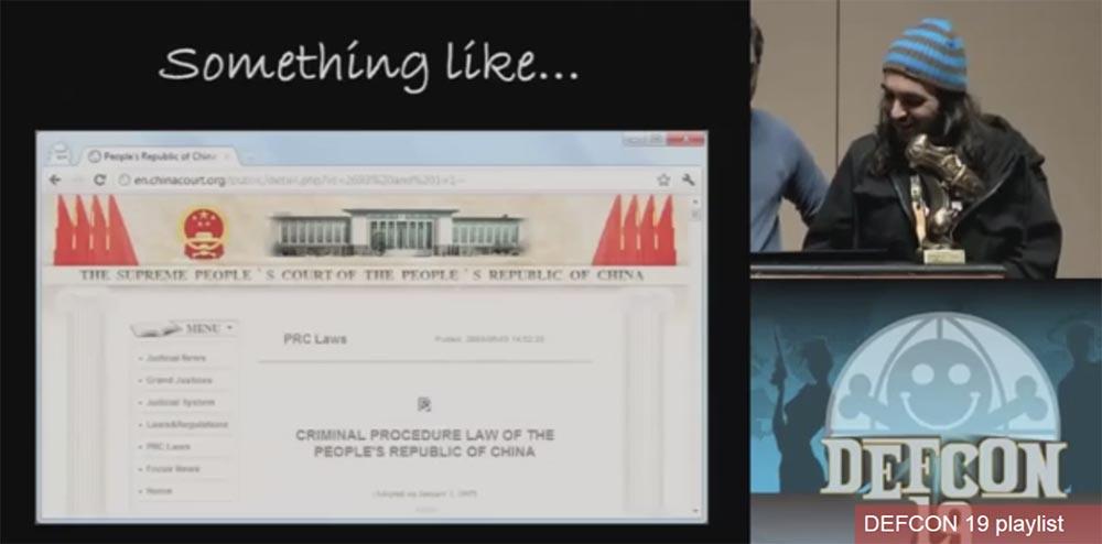 Конференция DEFCON 19. Начальство любит Excel, хакеры тоже - 31