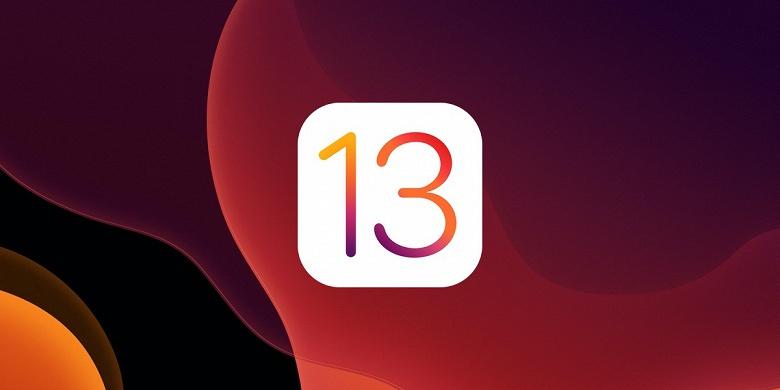 Ошибка в iOS 13.3 позволяет детям обойти родительское ограничение
