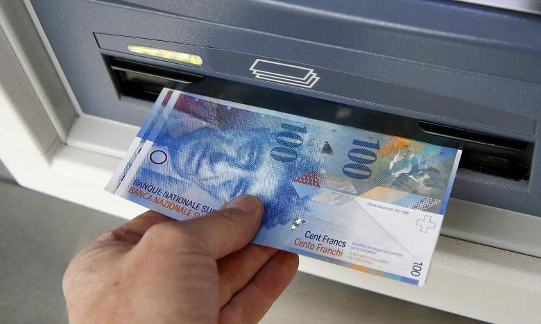 Швейцарии не нужна цифровая валюта