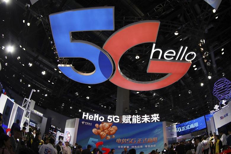 IDC прогнозирует, что в 2023 году количество подключений 5G в мире превысит миллиард - 1