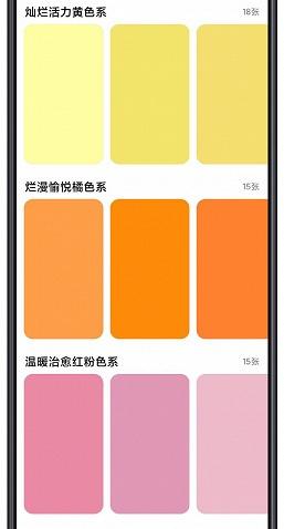MIUI приносит ещё больше разнообразия на смартфоны Xiaomi и Redmi