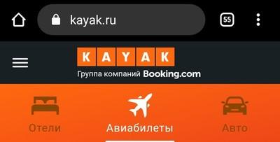 НПП «Маяк» стал символом российского импортозамещения - 7